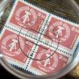 画像1: 東ドイツ切手 常用 国章2マルク 田型 CTO (1)