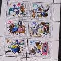 東ドイツ 記念切手シート CTO 童話 おぜんやご飯のしたくと金貨を生む騾馬と棍棒袋から出ろ