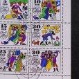 画像1: 東ドイツ 記念切手シート CTO 童話 ヨリンデとヨリンゲル (1)