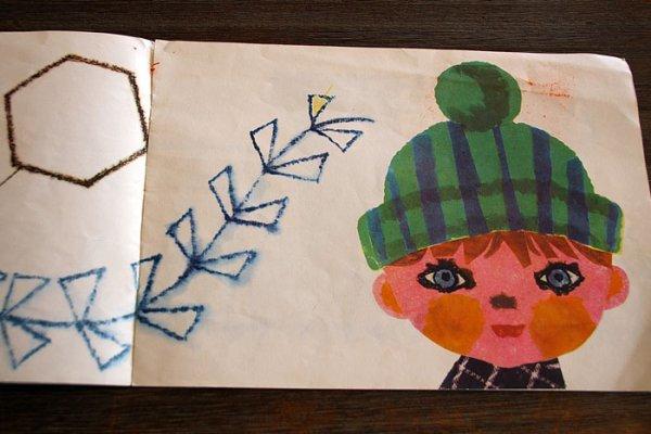 画像3: 東ドイツ 塗り絵イラストブック 私たちの小さな世界