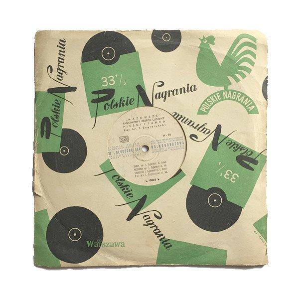画像2: ポーランドPRLポルスキ・ナグラニア レコード L 0003 1954-55年