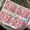 東ドイツ切手 常用 国章2マルク 田型 CTO