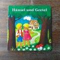 西ドイツ ボードブック ヘンゼルとグレーテル