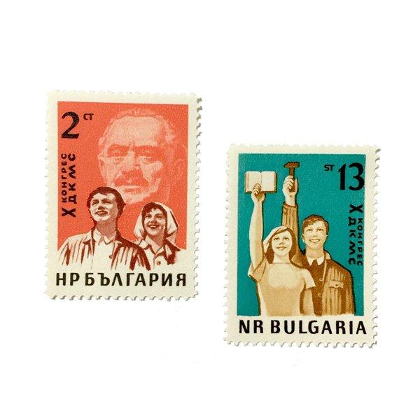 画像1: ブルガリア 1963 DKMSコングレス 2P