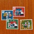 西ドイツ 1961年 グリム童話シリーズ ヘンゼルとグレーテル 未使用4種