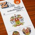 チェコスロヴァキア 都市紋章のリーフレット デッドストック