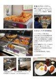 画像3: コメコンデザインシリーズ(9) 「在りし日の食堂で」社会主義食堂レシピ vol.4 (3)
