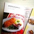 画像4: コメコンデザインシリーズ(9) 「在りし日の食堂で」社会主義食堂レシピ vol.4 (4)