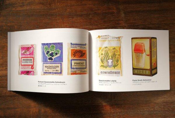 画像2: コメコンデザインシリーズ10 マインプラネット 東ドイツのパッケージデザイン イスクラコレクションVol.1