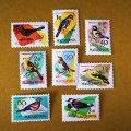 ハンガリー 1961年 鳥切手 8種