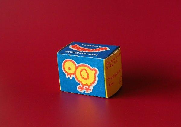 画像3: ソヴィエト セルロイドひよこのゼンマイおもちゃ ボックス入り