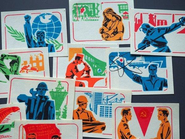 画像2: ソヴィエトマッチラベル 労働フルカラー 16種類