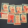 ソヴィエトマッチラベル 女性の日 1959 8種類