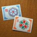 ブルガリア切手 新年1984年 2枚・未使用