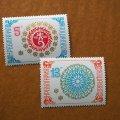 ブルガリア切手 新年1981年 2枚・未使用