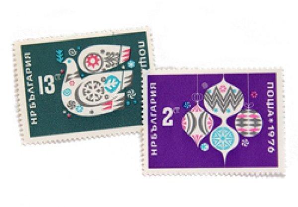 画像1: ブルガリア 1975 ニューイヤー2